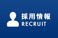 recruit_icon