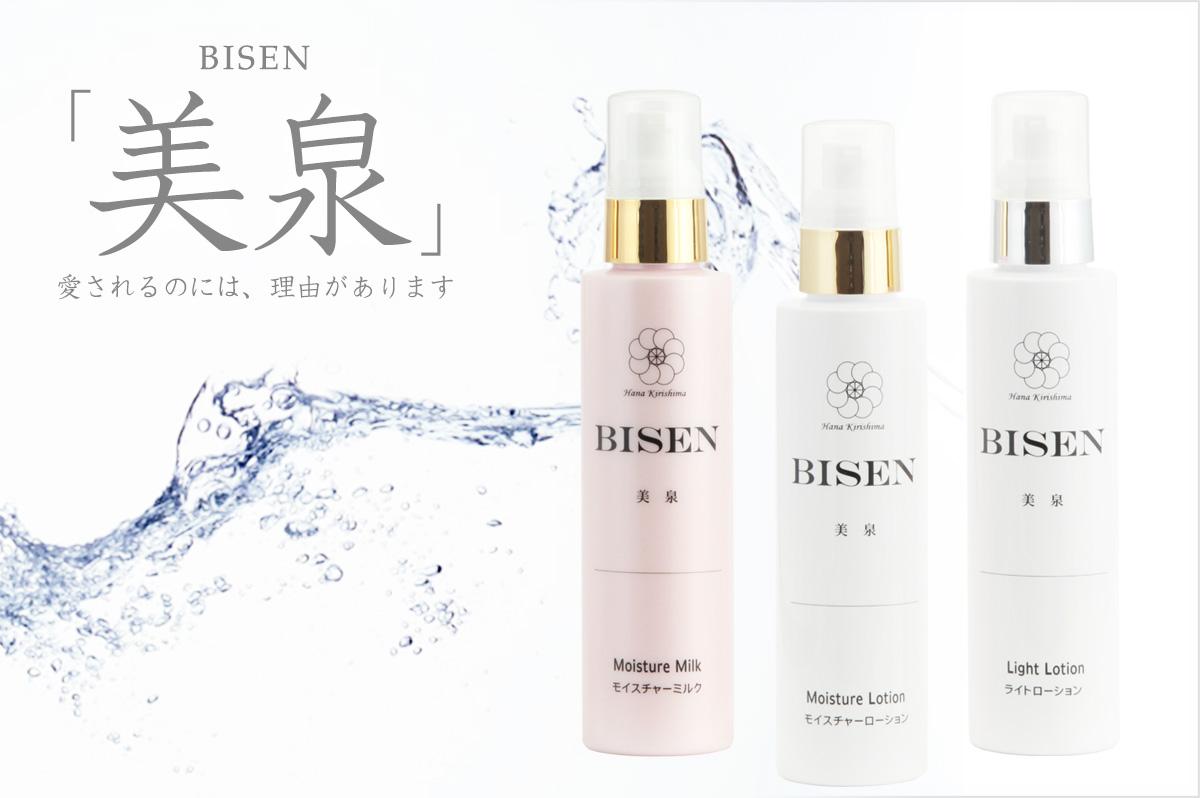 BISEN「美泉」商品撮影
