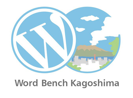 WordBench鹿児島