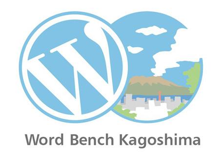WordBench鹿児島