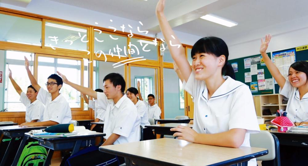 鹿児島県立 霧島高等学校 10周年記念CM制作